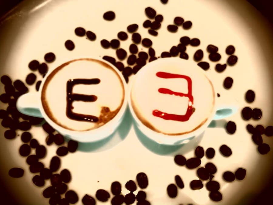 Videeco's logo espresso